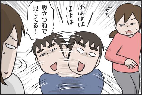 IMG_8554