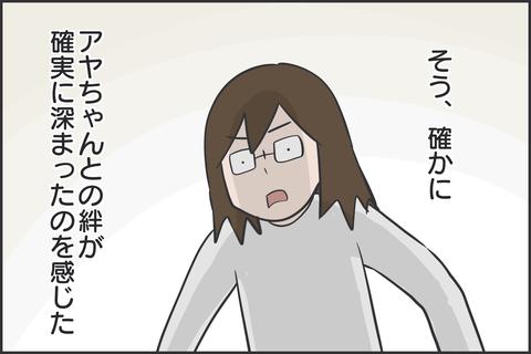IMG_9138