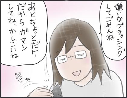 IMG_5844