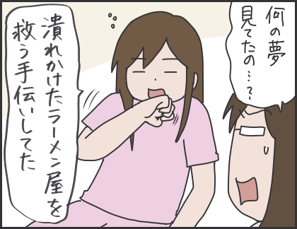 IMG_6050