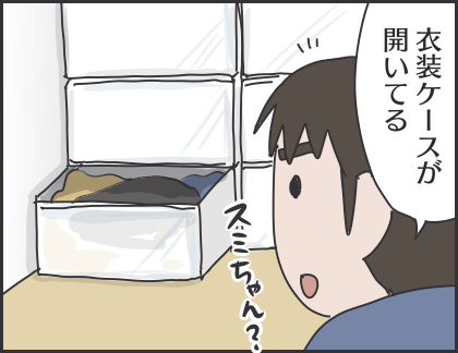 IMG_6568
