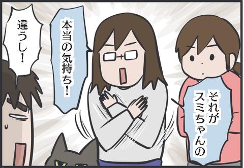 IMG_0884
