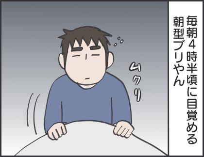 IMG_5244