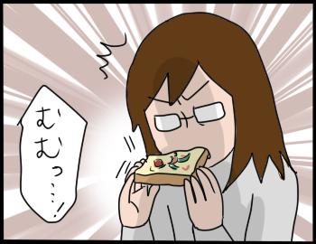 ピザトースト3