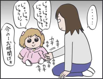 IMG_5047