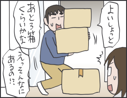 IMG_5096