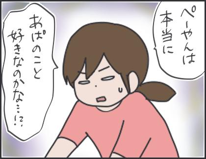 IMG_5897