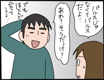 2015-12-30-03-47-02