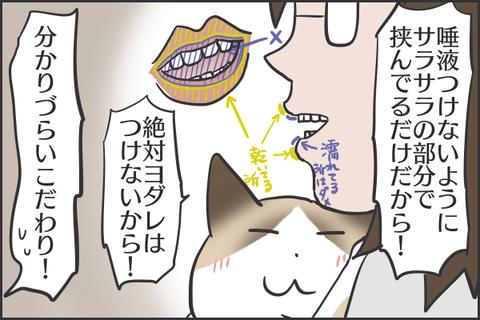 IMG_7475