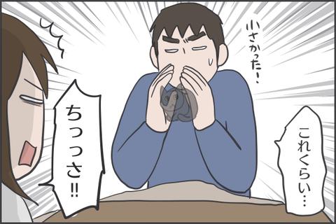 IMG_7015