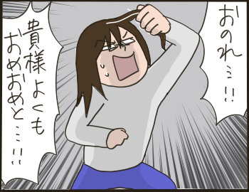 2016-01-31-01-19-45