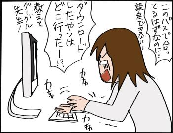 ウイルス6