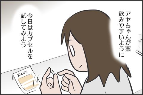 IMG_9873 2