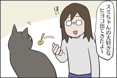 猫の好きなおもちゃ