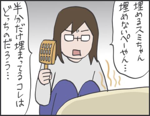 IMG_4672