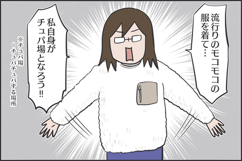 IMG_8866