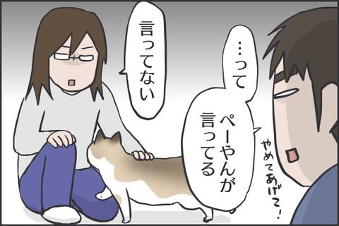 IMG_7057