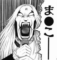 アウトサイダー第11戦_土橋_豚01