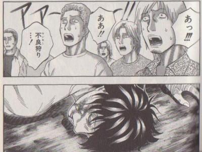 アウトサイダー12戦_佐野02