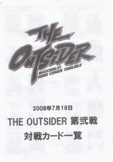 THE OUTSIDER第2回観戦_パンフ03