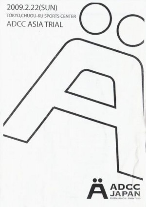 ADCCアジア予選2008_表紙