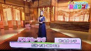 黄昏小路 : テレ東で金井夕子「...