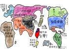 台湾の子供による世界各国のイメージ 米国=邪悪、中国=詐欺集団、韓国=起源厨、日本=エロの国