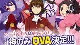 神のみぞ知るセカイ 14 OVA付特別版