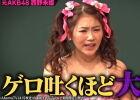 元AKB48、握手会は「ゲロ吐くほど嫌いだった」