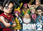 DS「ドラクエモンスターズJ2」出荷本数が100万本を突破! …DQMBVも登場