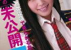 元AKB48やまぐちりこ「日本中が待望した国民的アイドル」 AVサンプル映像公開