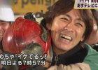ナイナイ岡村、134日ぶり「めちゃイケ」で復帰!