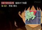 またもやアニメ『鋼の錬金術師』で日本地図テロップ 「ハガレン呪われてるだろ」「もう笑うしかないw」