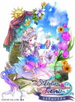 トトリのアトリエ~アーランドの錬金術士2~(プレミアムボックス:クリスタルペーパウェイト同梱)特典 キャラクタークリアポスター付き