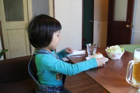 串カツ道場7