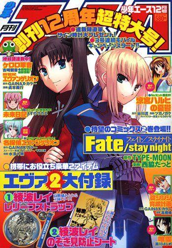 少年エースA 2006年 12月号 [雑誌]