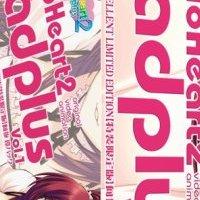 OVA ToHeart2 adplus Vol.1(特装限定版 )