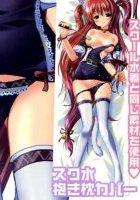 Amazon.co.jp: 電撃萌王 2008年 08月号 [雑誌]: 本