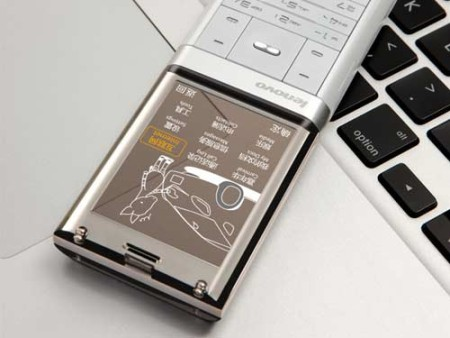 LenovoS800