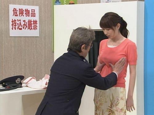 志村と小林恵美
