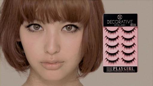 鈴木えみ Decorative Eyelash 1280