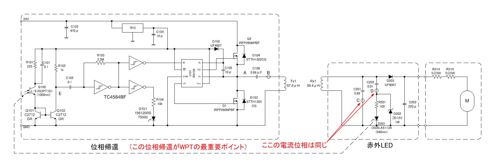 テスラコイル 回路図
