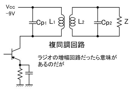 PPtransistor