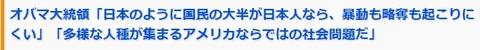 2015y02m27d_050124162