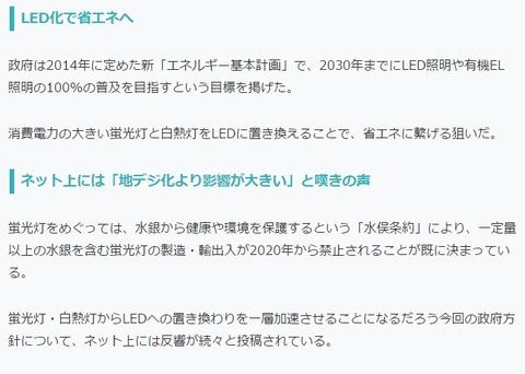 2015y12m01d_223322042