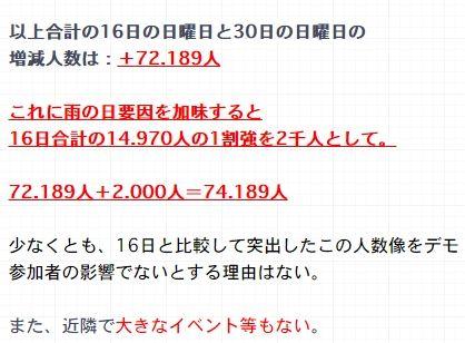 2015y09m15d_210129953