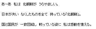 2015y02m23d_005200328