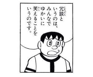 4adddf77