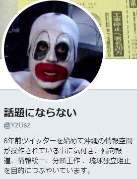 2019y11m08d_005142478