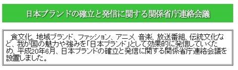 2015y04m02d_001241572